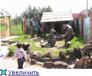 Курорт Шмаковка 850c53483332t