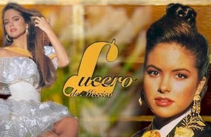 Лусеро/Lucero D8108f248afc