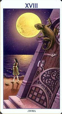 СА 18 Луна колода 78 Дверей 1c0bfae87869