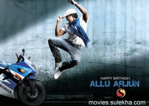 Настоящий герой -Аллу Арджун 10f99795a606