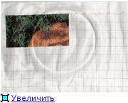 "Команда ""Туманность Андромеды"" - Страница 2 7b30498ff4a0t"