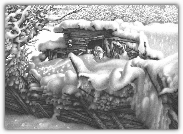 Снег, согревающий душу (Доленджашвили Г.) 671f1889d6f9