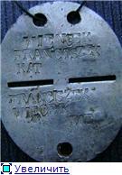 Жетоны из Катынских могил? - Страница 17 8c5e1dfad3a7t