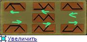 Эту загадку решал Шива - Страница 7 E3bef2514662t