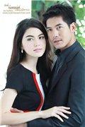Месть, научившая любить / Roy Lae Sanae Luang / Tricky lovers / Charming Deception (Тайланд, 2013 г., 18 серий) 0d7c60d79b90t