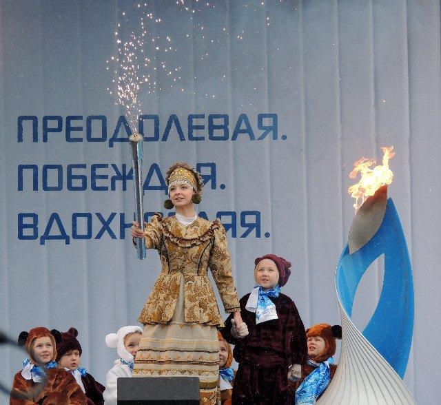"Эстафета Паралимпийского огня ""Сочи 2014"" в г. Ярославле F7749b455de7"