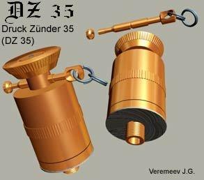 Германский подрывной (инженерный,саперный) заряд Sprengkoerper 28. (корпус) 973131c72dbb