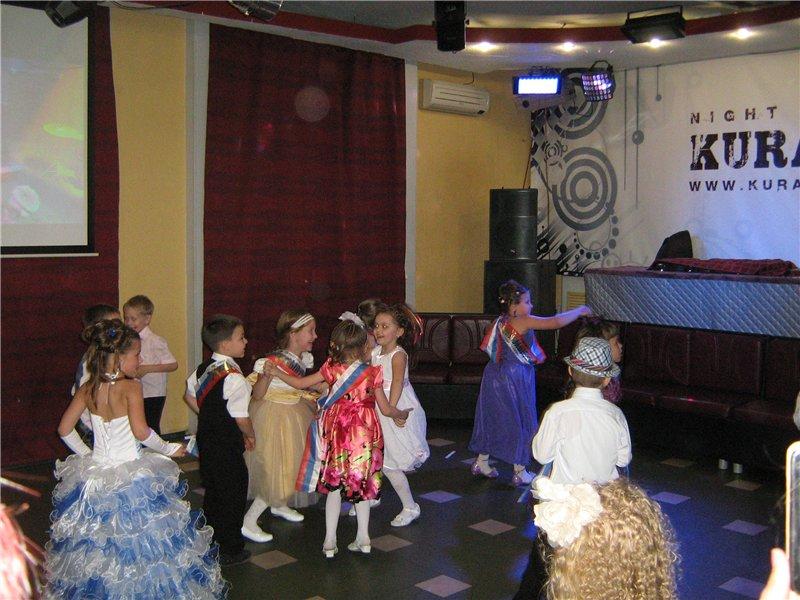 Выпускной в детском саду 83cfeeb8312a