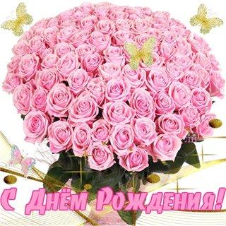 Поздравляем с Днем Рождения Викторию (vist_w) D56dfa46f24f