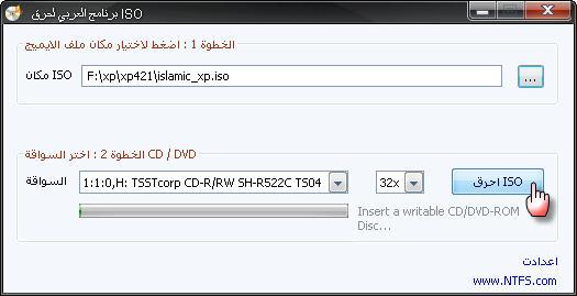 18 ويندوز فى cd All In One Windows XP E0140c47511d