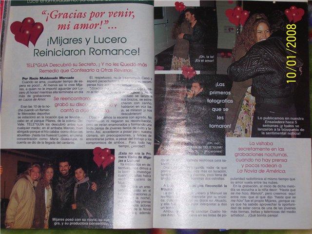 Лусеро/Lucero D1f42c771392