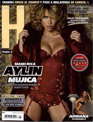 Айлин Мухика / Aylin Mujica 914fb1cacdee