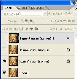 PhotoShop и все, что с ним связанно.  Aeb93d5ddb66