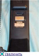 Самый первый мобильник. 1bd0a1b35aebt