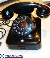 Телефонные коммутаторы и телефоны. 122089cde87ct