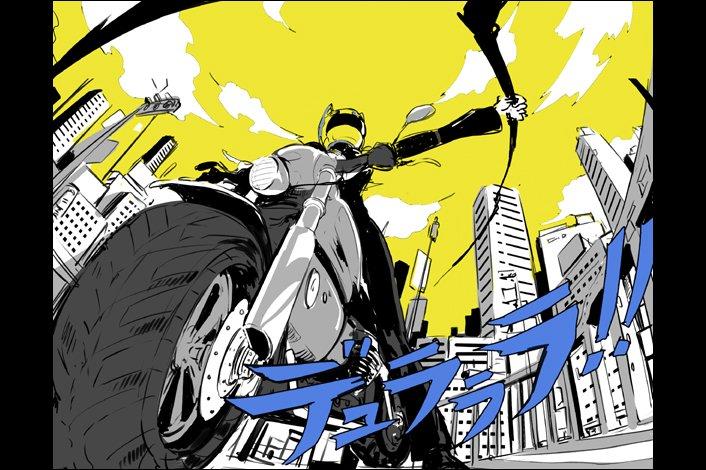 Арт по аниме «Дюрара!» (Durarara!!) - Страница 4 F6a8a2909f48
