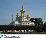 """Пригороды - """"жемчужное ожерелье"""" Санкт-Петербурга 364b4ebaa766t"""