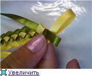 Плетеные браслеты 9862d557ac63t