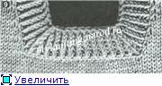 Планки, застежки, карманы и  горловины Aa7123ef7b9bt