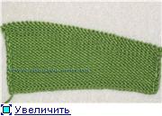 Укороченные ряды D18ead0b1183t