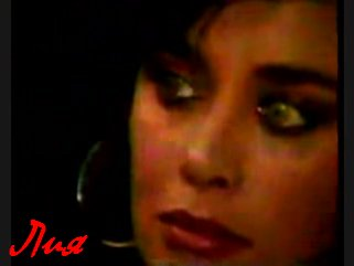 Странное возвращение Дианы Салазар/El Extrano Retorno de Diana Salazar - Страница 2 7708430326bd