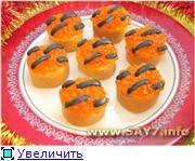 Новогодний стол или вкуснейшие рецепты к праздникам 015303d0e55ct