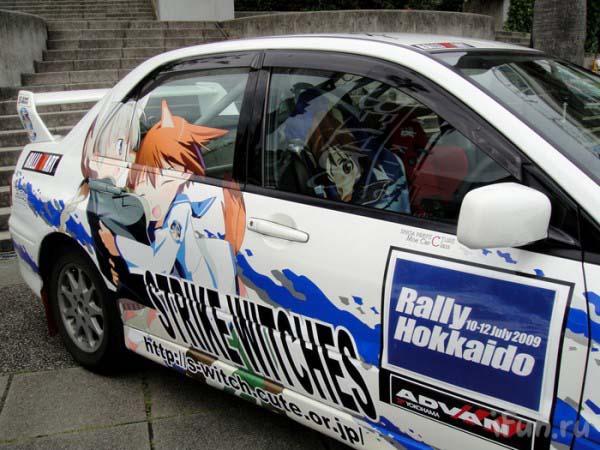Автомобили в стиле аниме 213f4acd721d