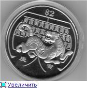Моя маленькая коллекция монет 255a5a046811t