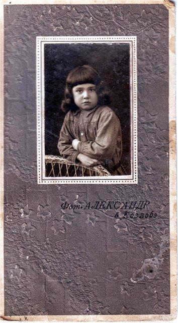 Фотографии с которых смотрят наши предки.... 548f8a40568a