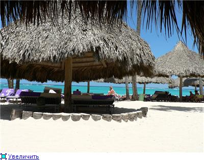 Привет из Доминиканы Bb40106089dct