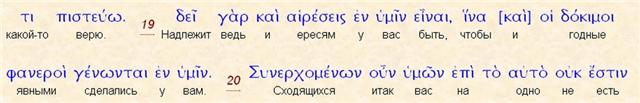 Верный раб, руководство, главенство - Страница 4 A8bbd6fa0e4d