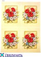 Цветы, букеты 140725c586fbt