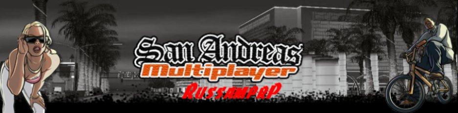 Russamprp