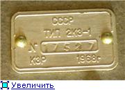 Абонентские громкоговорители. 77219f92c6cbt