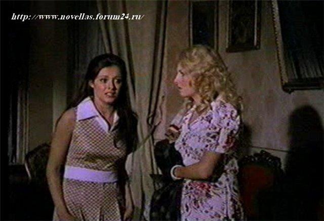 Лусия Мендес/Lucia Mendez 2 D677c3ef209b