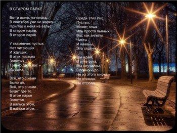 Стихи Ольги Корницкой C0769e8a0a41