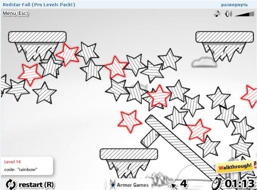 Redstar Fall (Standart + Pro Levels Pack) C0d174ae8f96