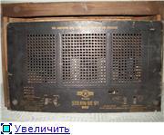 Радиоприёмник STERN 9E 91 (звезда). 3b2e955a7c8at