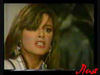 Странное возвращение Дианы Салазар/El Extrano Retorno de Diana Salazar - Страница 2 91b61d247835
