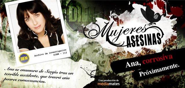 Женщины-Убийцы/Mujeres Asesinas B1d5cfdd095e