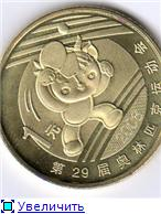 Моя маленькая коллекция монет 9aa32e5663b7t