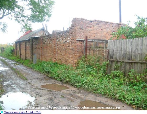 Палдиски: «заводской» детский садик и «Красные казармы». 17 фото A7e5a57cc6c7t