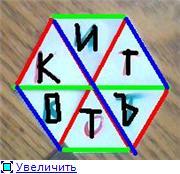 Предположения, гипотезы и догадки - Страница 8 E9139b2c00dat