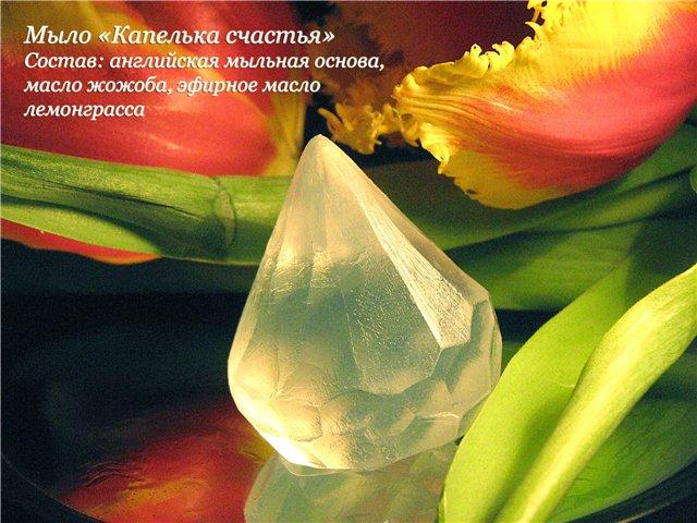 """Конкурс """"Весна...Любовь...Цветы..."""" - голосование 475576f697d7"""