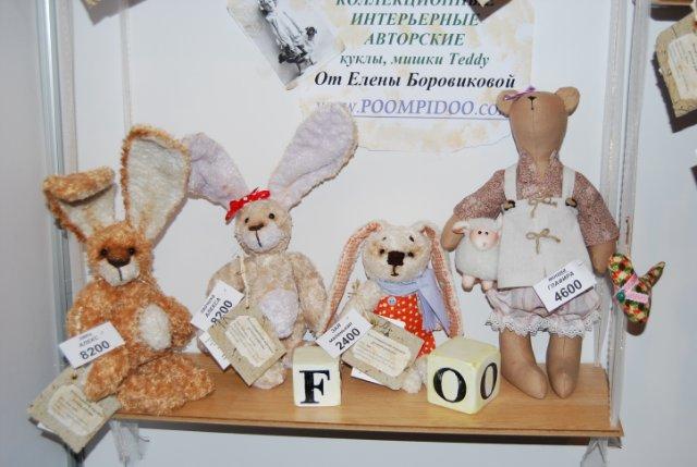 Международая выставка «Цветы.Ландшафт .Усадьба 2010» Астана - Страница 4 7c6d02bb47a8