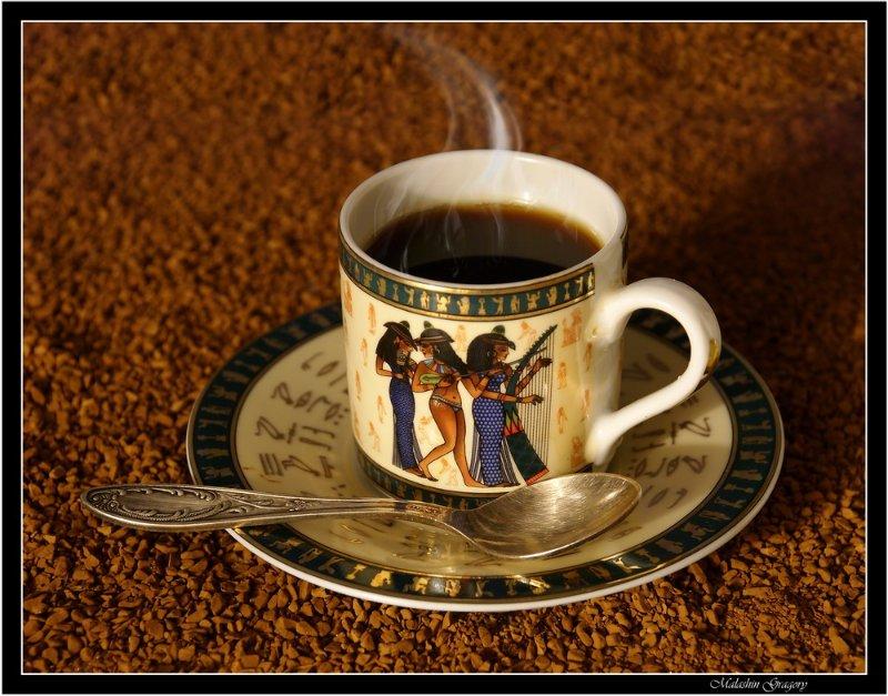 Кофе - Страница 2 0d6a642f0be7