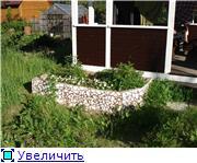 Идеи для сада. Садовый интерьер. 8c75192041d4t