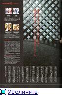 Miyavi (Ишихара Такамаса) - Страница 11 13ccb9e508a1t