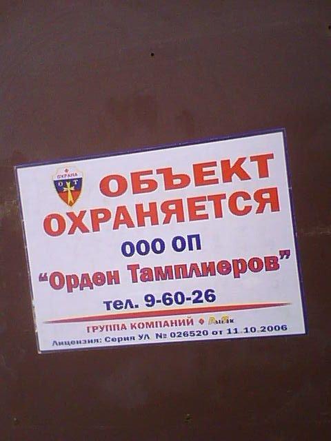 Что написано пером... - Страница 2 E3b8531d38c6