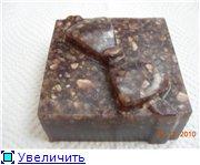 Мыло - скраб - Страница 3 203509963315t
